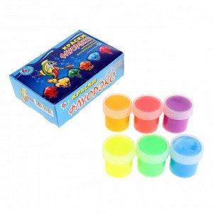 Краска акриловая, набор «ФЛУОРЭКС», 6 цветов по 20 мл, Экспоприбор, флуоресцентные