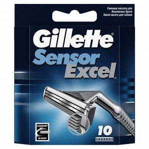 GILLETTE  Sensor Excel кассета 10 шт,   245832
