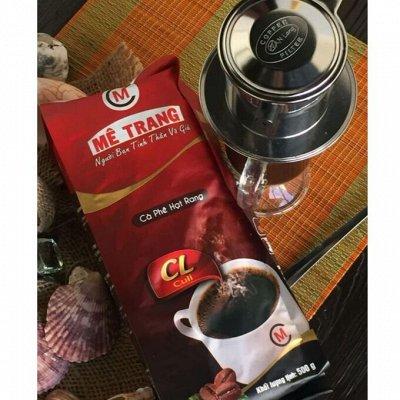 Кофе, какао и пюре из Вьетнама. Следующая СП через месяц — РАСПРОДАЖА. СМОТРИМ СРОК ГОДНОСТИ — Кофе и кофейные напитки