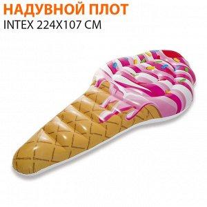 """Надувной плот Intex """"Мороженое"""" 224х107 см"""