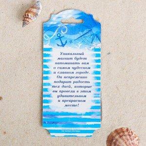 Магнит-открывашка «Владивосток», под латунь