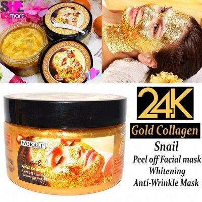 ⚡Хиты Азиатской Косметики! Очищающие пленочные  Маски!⚡  — Пленочные маски! СУПЕР Уход! — Восстановление