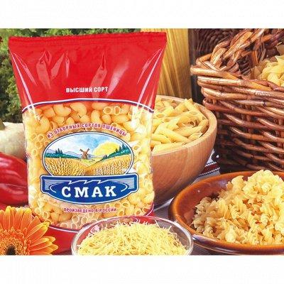 Большая продуктовая — снижение цен на Пасту и соусы Барилла — Макароны СМАК