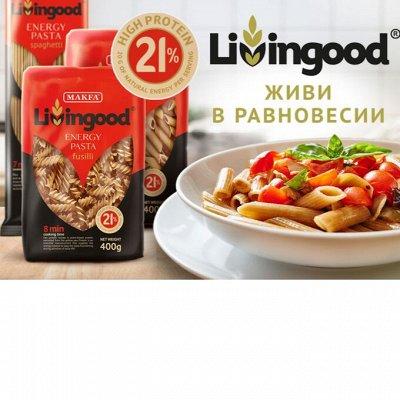 Большая продуктовая — снижение цен на Пасту и соусы Барилла — Макароны LIVINGOOD