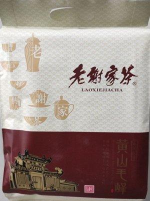 Чай зеленый Хуашань Мао Фэн 250 гр