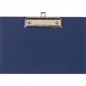 Папка-планшет Attache A5 горизонтальный синий