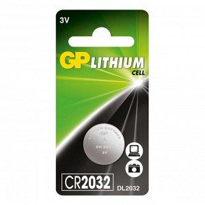 """Батарейка """"GP"""" CR2032"""