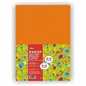 Набор цветной бумаги №1School 8л.8цв.офсет+картон 8л.8цв.немел,А4...