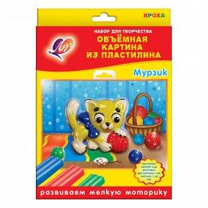 Набор для творчества объемная картина из пластилина Мурзик,26С 16...