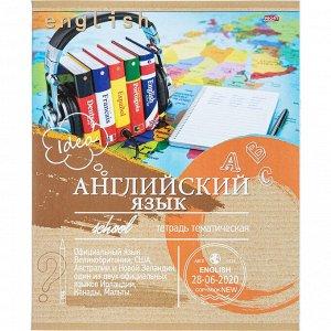 Тетрадь предметная А5,36л,мел.карт. АНГЛИЙСКИЙ ЭКО-СЕРИЯ (36-6315)