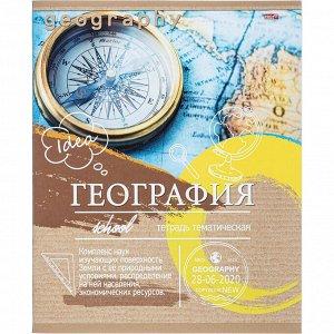 Тетрадь предметная А5,36л,мел.карт. ГЕОГРАФИЯ ЭКО-СЕРИЯ (36-6317)