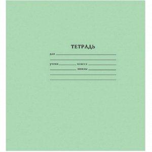 Тетрадь школьная А5,12л,узкая линия,10шт/уп зелёная Брянск