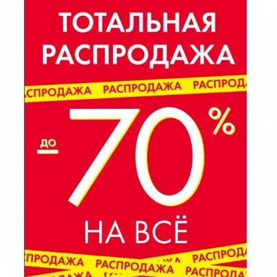 🚀ВАКУУМ+ Товары для кухни, ванной, интерьера итд. Новинки! — Товары от 40 руб! Снижение цен! — Аксессуары для кухни