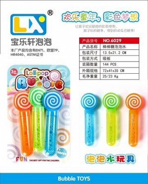 Набор мыльных пузырей OBL739008 6029 (1/144)