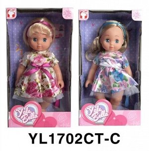 Кукла OBL746613 YL1702CT-C (1/36)