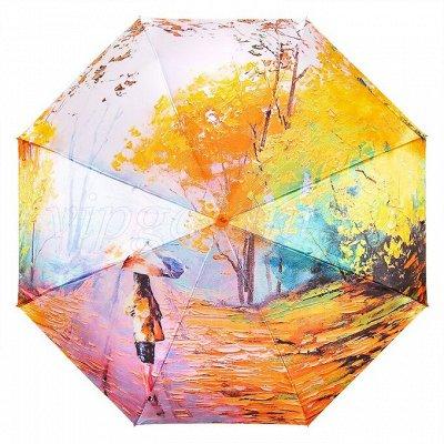 ☂️Зонтики для всех, для любой погоды☀️ 2 — Женские зонты — Зонты и дождевики