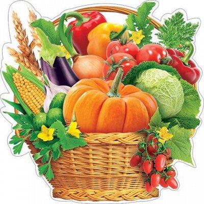 Канун праздника лучше самого праздника. Еще по старым ценам — Здравствуй, Осень! Праздник Урожая — Украшения для интерьера