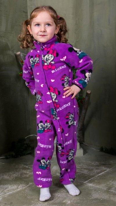 Г*о*р*и*ц*к*а*я-31. Детская верхняя одежда   — РАСПРОДАЖА Зима — Для девочек