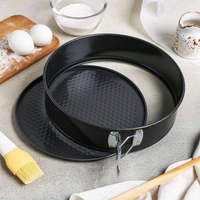 Посуда ™Kamille: стиль и польза! Производство Польша — Формы для запекания — Для запекания и выпечки