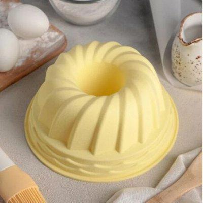 Посуда ™Kamille: стиль и польза! Производство Польша — Формы силиконовые — Для запекания и выпечки