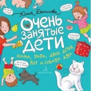 ღВместе с книгой мы растем и развиваемсяღ11 — Детская10 — Детская литература