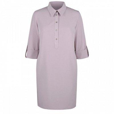 Мила - 92. Элегантная женская одежда. — Разное — Одежда