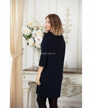 Cookie (XS-2XL) Платье