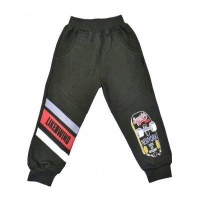 Все по карману - 10 Одежда для Детей! ⚠️В пути⚠️Бюджетно ! — Трико — Брюки