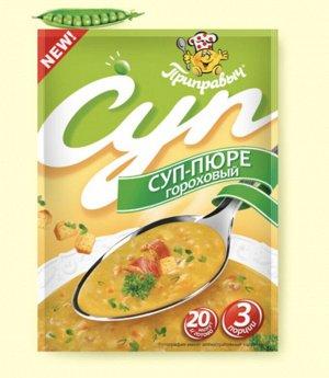 Суп -пюре Гороховый