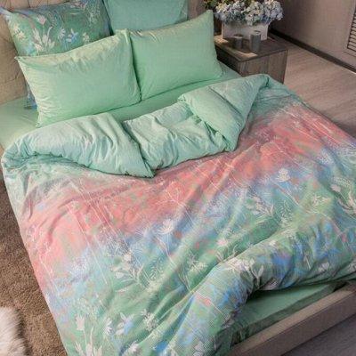 Пледы, полотенца, одеяла, подушки, КПБ — Мятная коллекция — Постельное белье