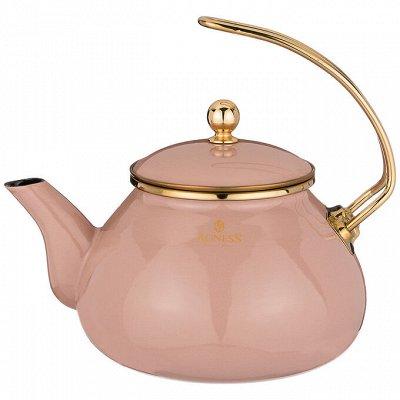 Новинки . Красивая Посуда . Декор для Дома  — Чайники для кипячения — Посуда для чая и кофе