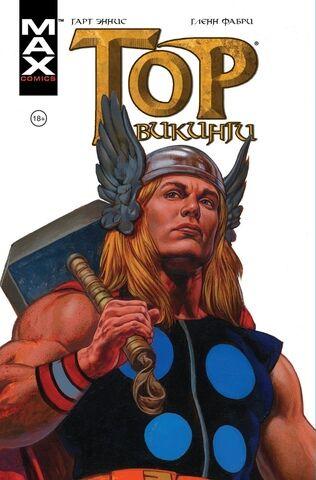 """КомиксShop. Акция на комиксы DC!!!     — Комиксы, изд.""""Комильфо"""" — Комиксы"""