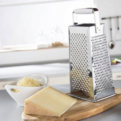 Посуда ™Kamille: стиль и польза! Производство Польша — Тёрки / Шинковки — Терки и овощерезки