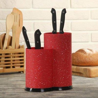 Посуда ™Kamille: стиль и польза! Производство Польша — Магнитные держатели / подставки для ножей — Аксессуары для кухни