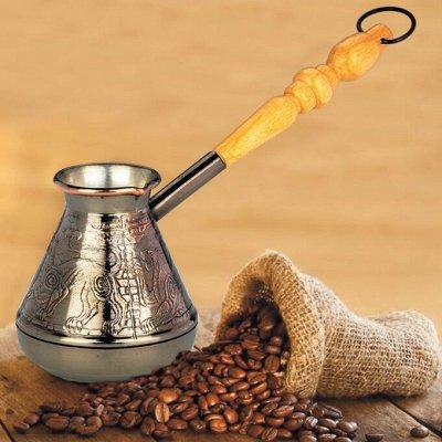 Посуда ™Kamille: стиль и польза! Производство Польша — Турки для кофе — Посуда для чая и кофе