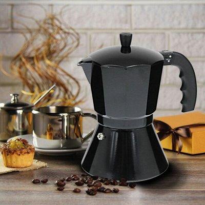 Посуда ™Kamille: стиль и польза! Производство Польша — Кофеварки гейзерные — Посуда для чая и кофе