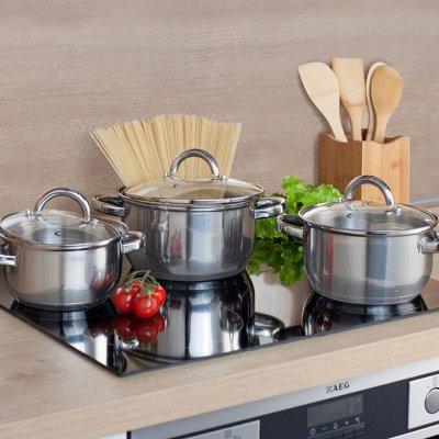 Посуда ™Kamille: стиль и польза! Производство Польша — Наборы кастрюль — Кастрюли