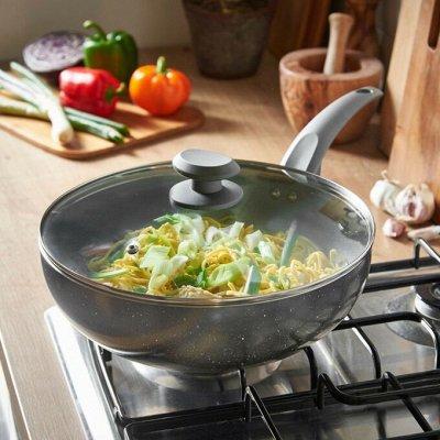 Посуда ™Kamille: стиль и польза! Производство Польша — Сотейники — Казаны и сотейники