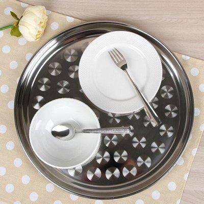 Посуда ™Kamille: стиль и польза! Производство Польша — Подносы — Аксессуары для кухни