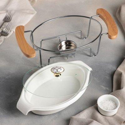 Посуда ™Kamille: стиль и польза! Производство Польша — Мармит керамический — Кастрюли