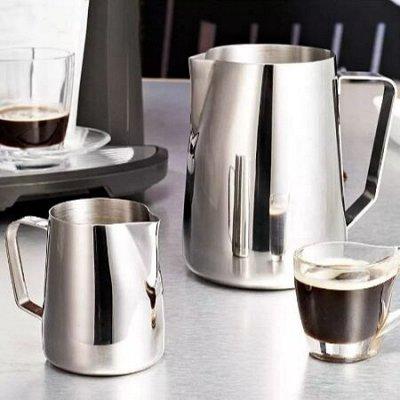 Посуда ™Kamille: стиль и польза! Производство Польша — Молочники / Молоковарки — Посуда для напитков