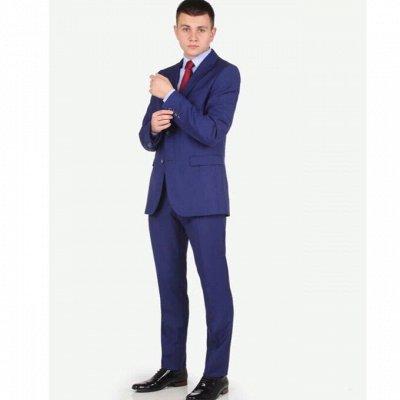 Элегантные мужские, детские костюмы, брюки