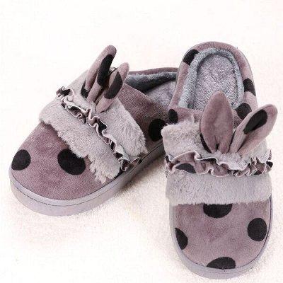 Трикотажница-43. Жаркая распродажа 🔥 Блузы от 291 рубля  — Домашняя обувь — Тапочки