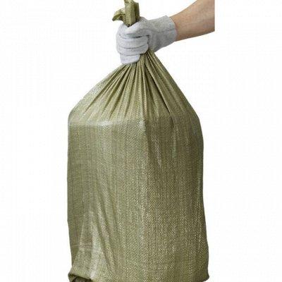 🥕Наша ДАЧА — Мешки для мусора — Мешки и емкости для мусора