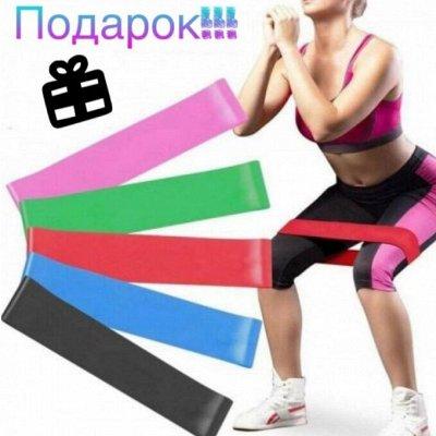 🧘♀️Идеальная фигура -это легко! Спорт товары — Фитнес-резинки от 99 рублей! Чехол в подарок — Спортивный инвентарь