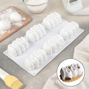 Форма для муссовых десертов и выпечки Доляна «Ванилла», 29,5?17 см, цвет белый