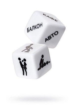 """Игральные кубики Eromantica """"Грани любви"""""""