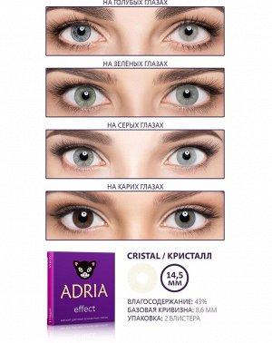 Цветные контактные линзы Adria Effect (2 линзы)