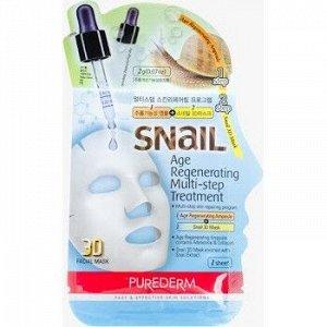 Purederm Age regenerating multi-step treatment Восстанавливающая маска с экстрактом улитки, 35гр