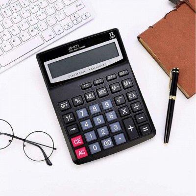✌ ОптоFFкa*Всё для кухни и дома и отдыха*✌  — Калькуляторы — Офисная канцелярия